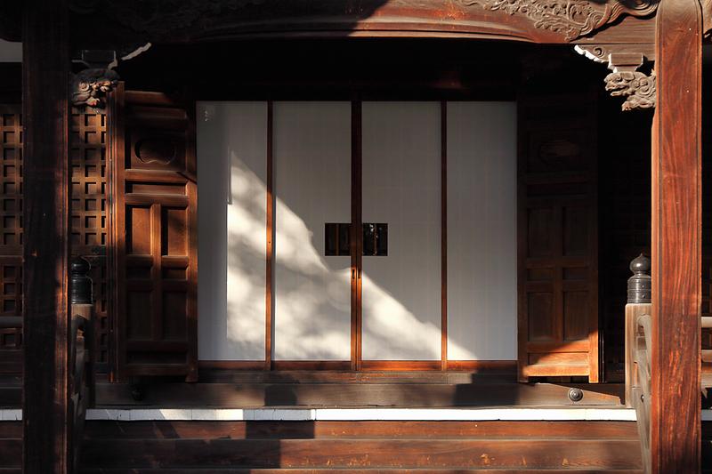 Chishakuin