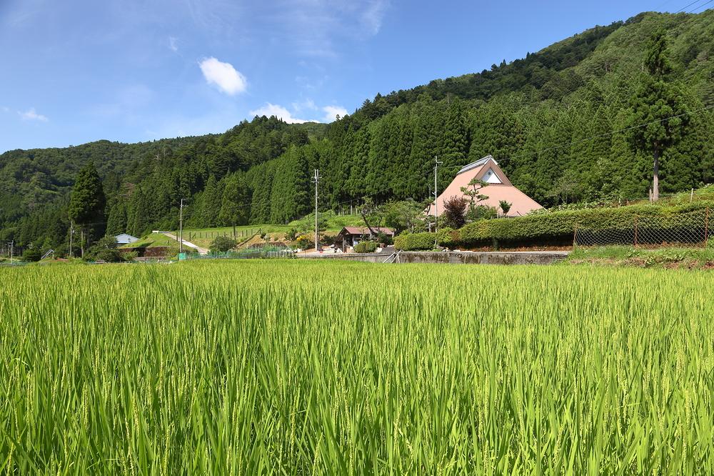 Kutsuki Village