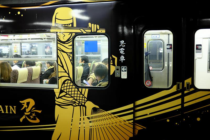 All aboard!!! 忍電車 - Ninja Train