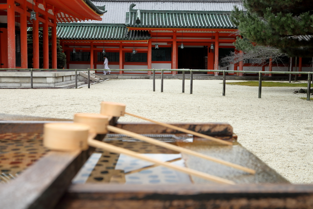 on shrine business