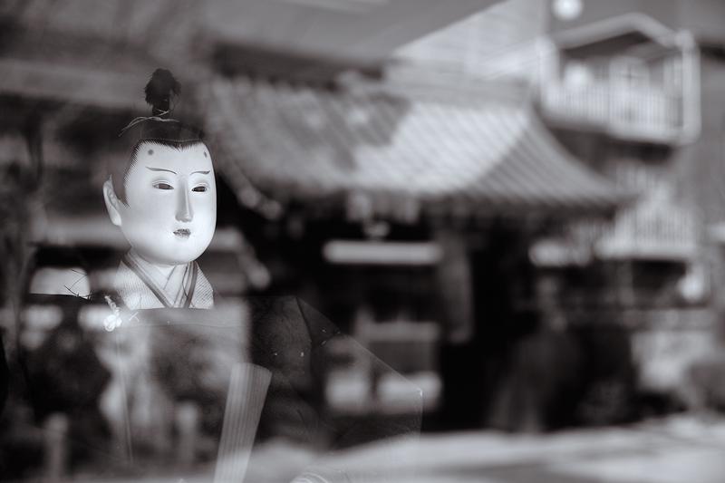 reflecting on Japan