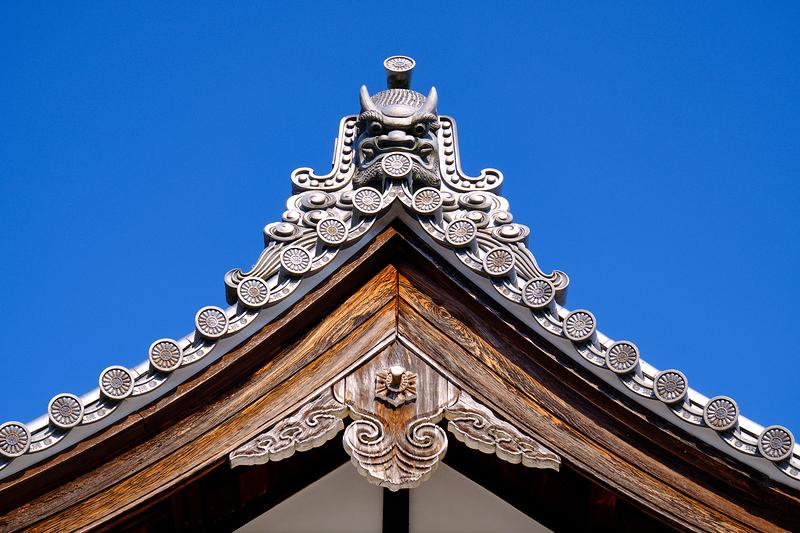 鬼瓦 - Onigawara