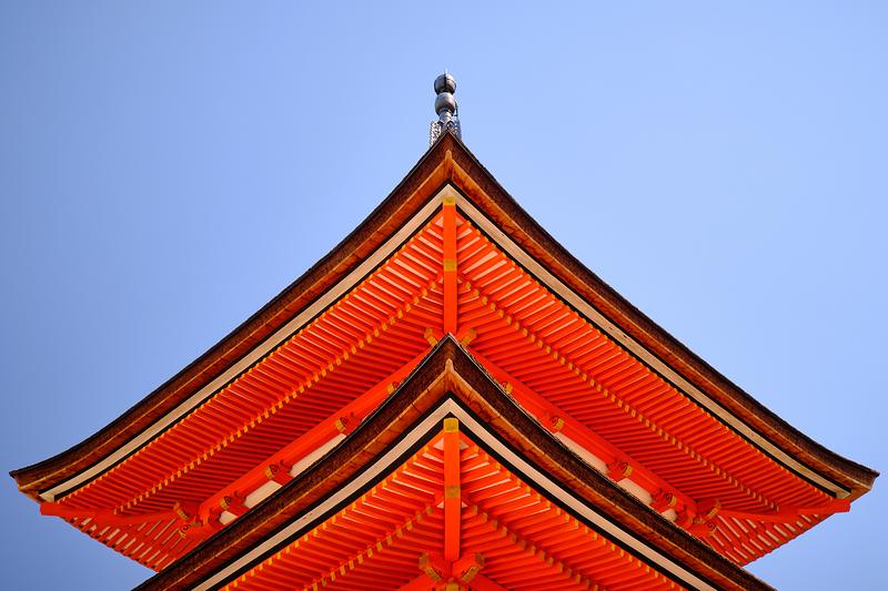 the pagoda at Kiyo Mizu Dera