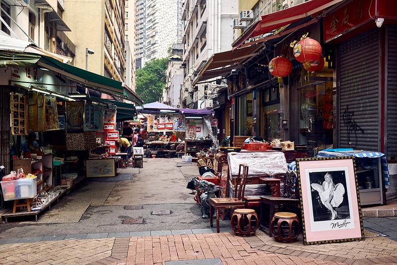 Marilyn in Hong Kong