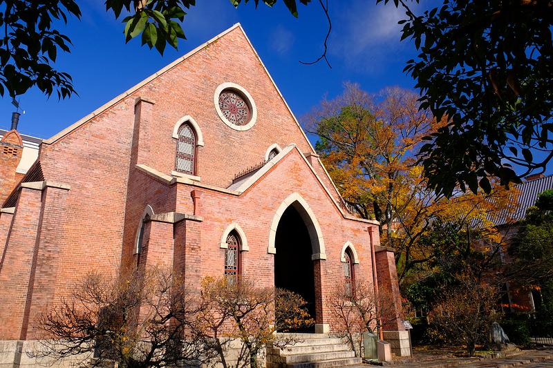 Doshisha University Chapel