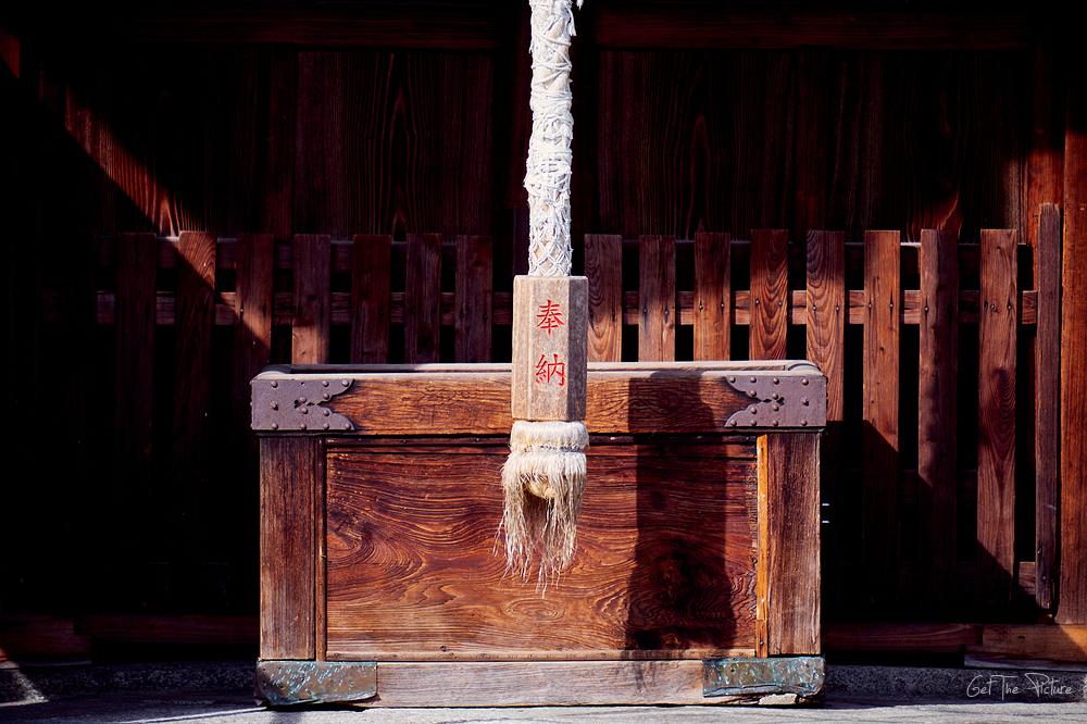 奉納 (hono) - donations