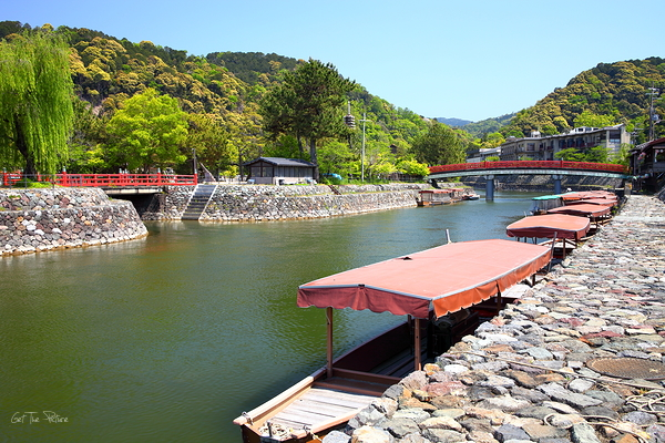 in the beautiful city of Uji