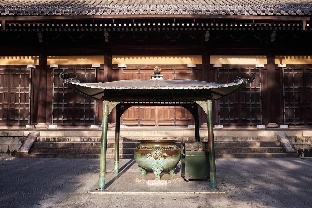 The Incense Bowl at Nanzenji