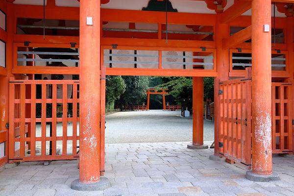 COVID Kyoto