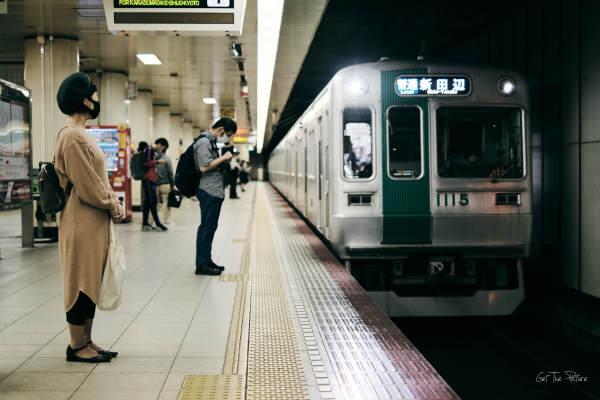 COVID Kyoto - Subway