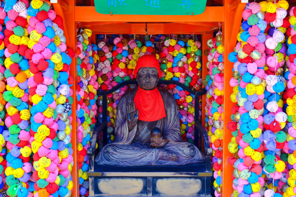 the gumball sutra