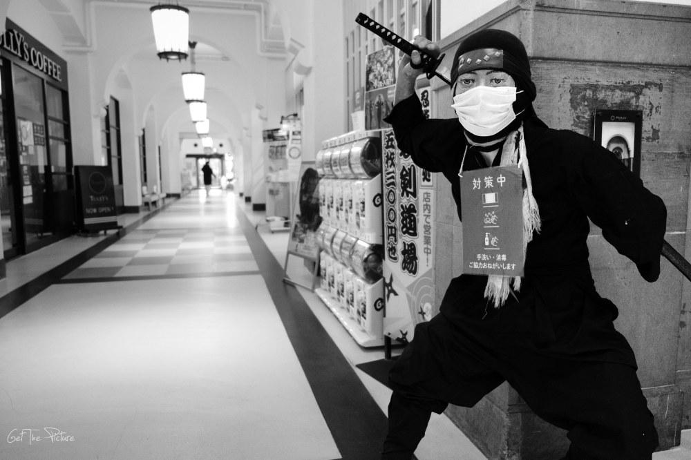COVID Ninja