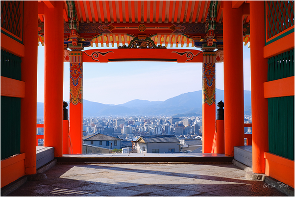 the top of Kyoto