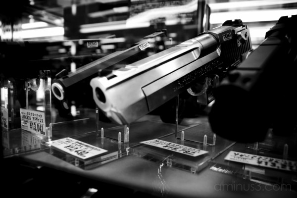 B B Gun heaven