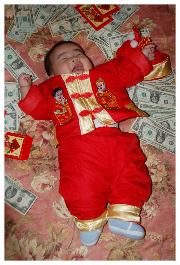 Yey! I'm rich :)
