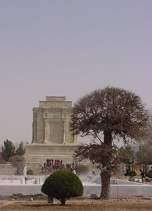 Ferdowsi's Tomb فردوسي