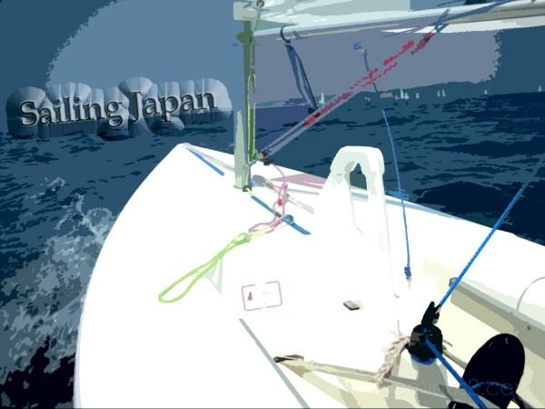 Sailing Japan