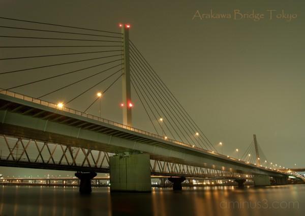 Arawawa Bridge Tokyo