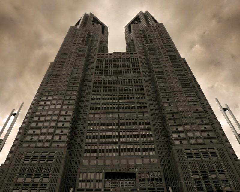 Japan tokyo metropolitan building photo