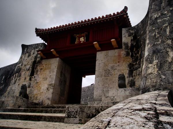 Okinawa Castle Japan