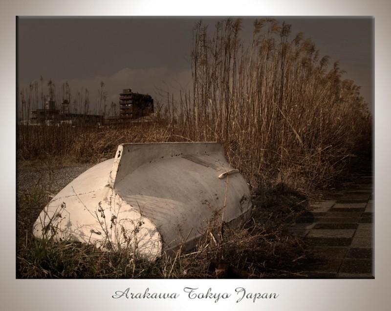 Arakawa Boat 02