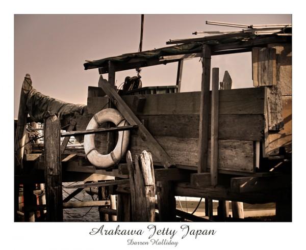 Arakawa Jetty Japan