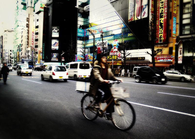 Which Way Akiba Tokyo Darren Halliday