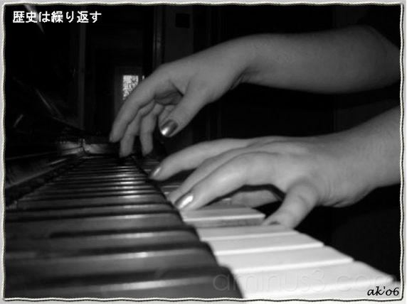 Piano Again