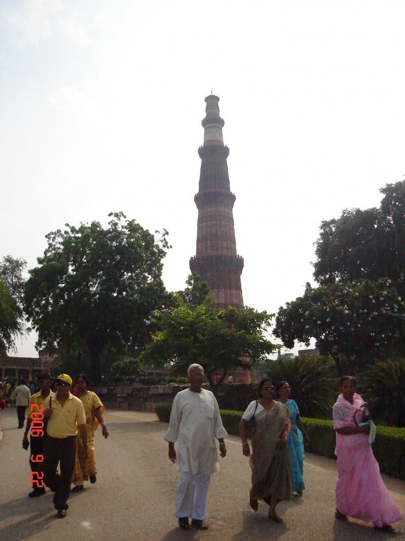 Qutub Minar..