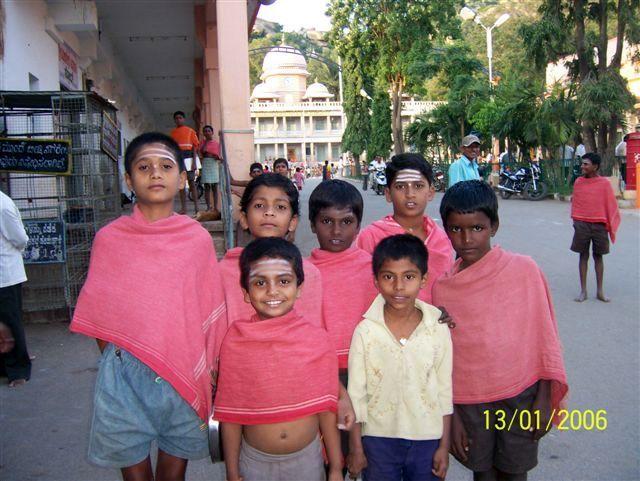Siddhaganga Mutt