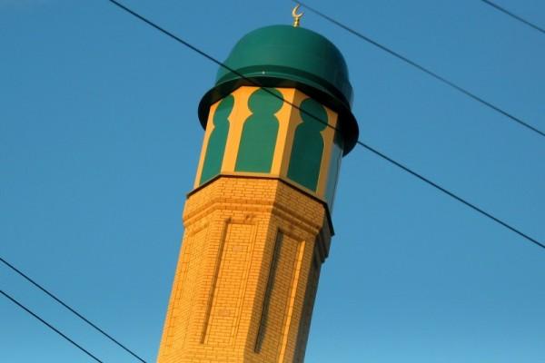 Mosque Sheffield