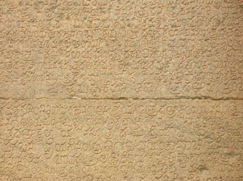Scribbles on a stone in Vijayanagara