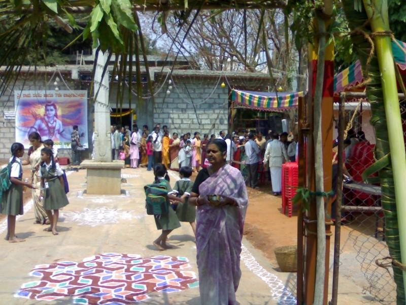 Ramanavami