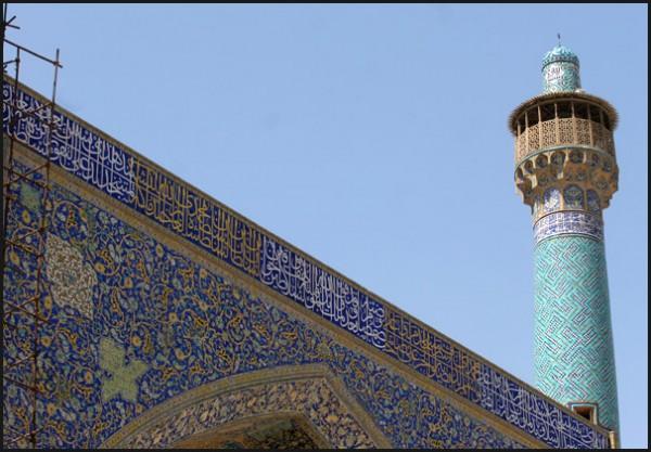 Shah mosque in Esfahan - IRAN
