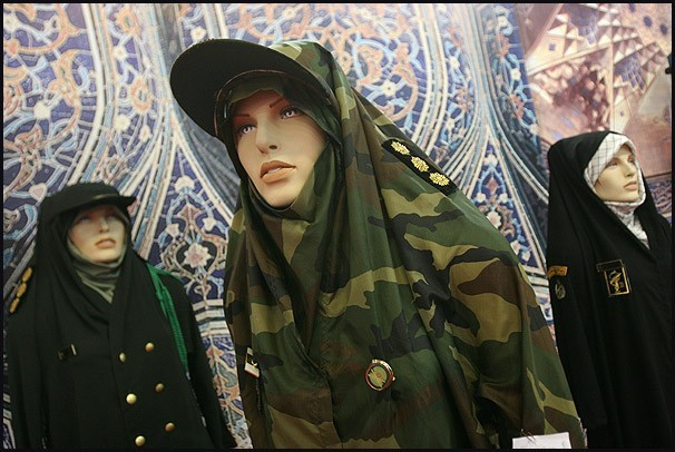 New Uniform for Iranian Female Police Staff