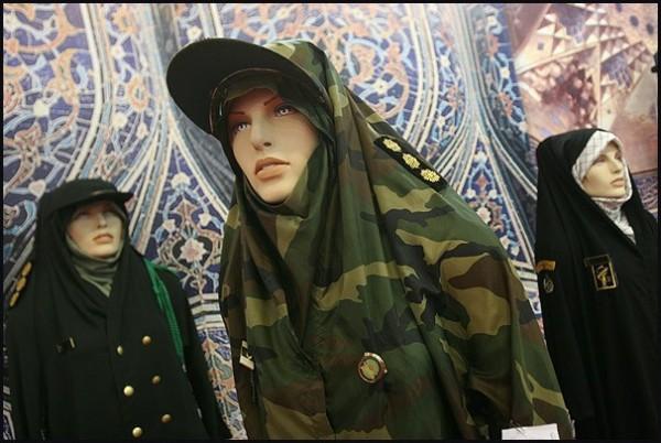 New Uniform for Iranian Female Police Staff
