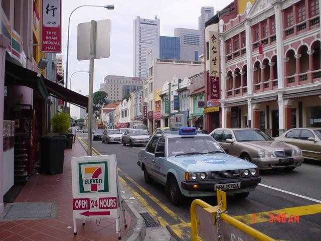 Singapure