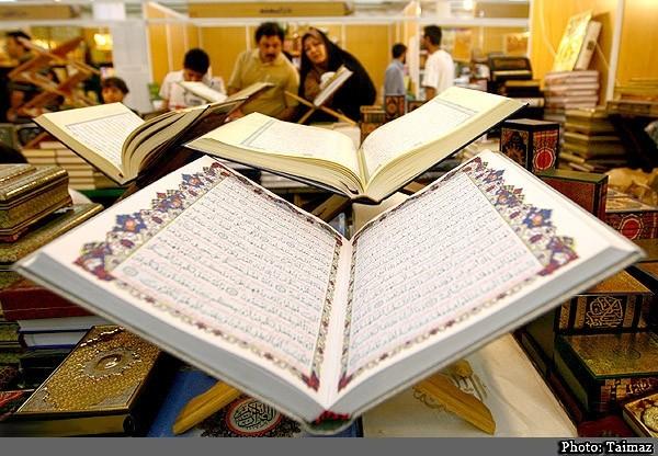 Quran Exebition in Tehran (2)