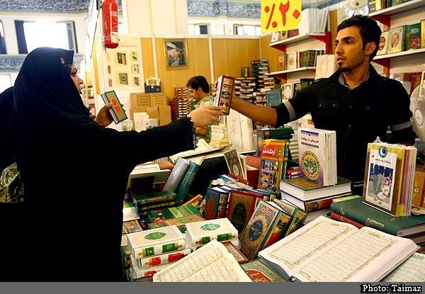 Quran Exebition in Tehran (3)
