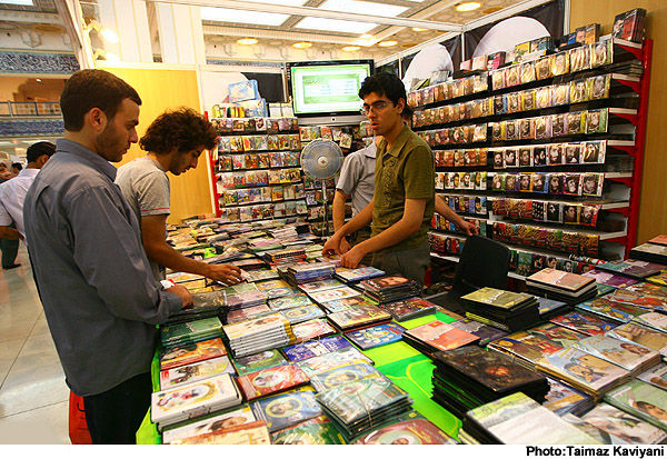 Quran Exebition in Tehran (9)