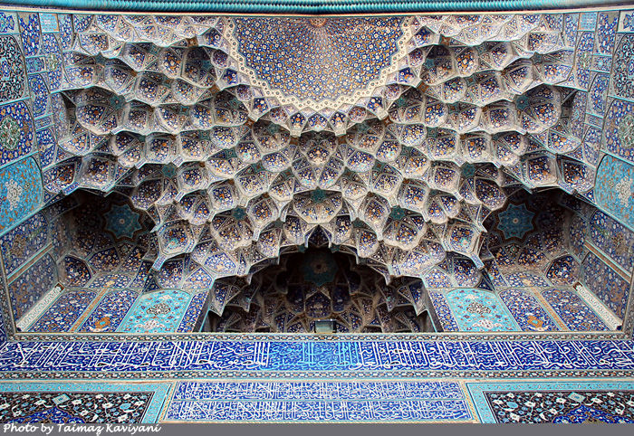 The Shah Mosque, Isfhan, Iran [1]