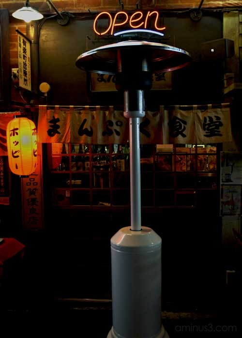 restaurant tokyo open night