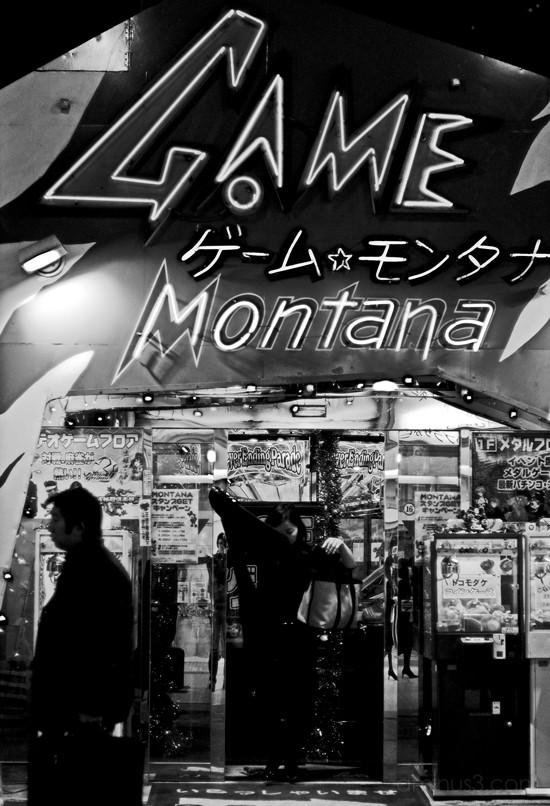pachinko, tokyo, ginza, game montana