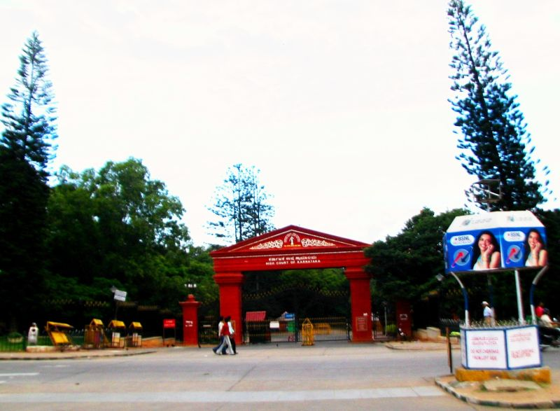 Main Gate of High Court