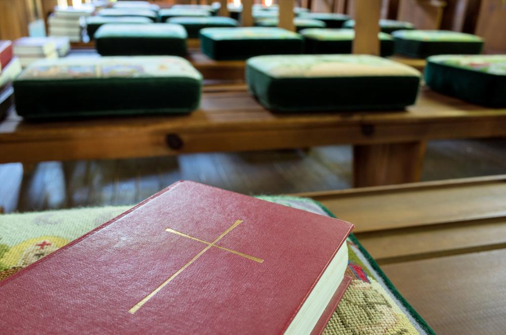 Island chapel bible