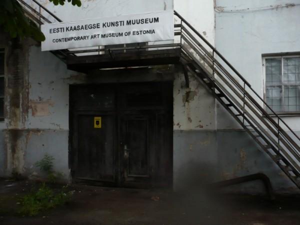 kunsti muuseum