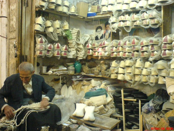 An Old Man Making Traditional Shoes (Giveh)