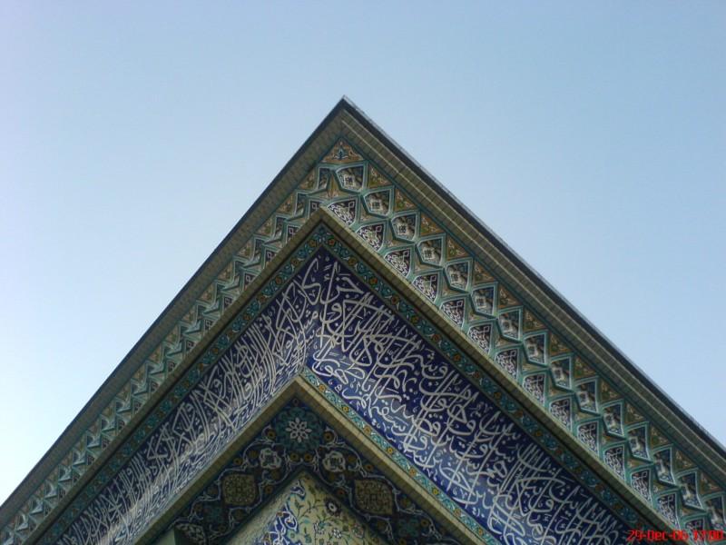 Roof of Emamzadeh Shahreza Tomb