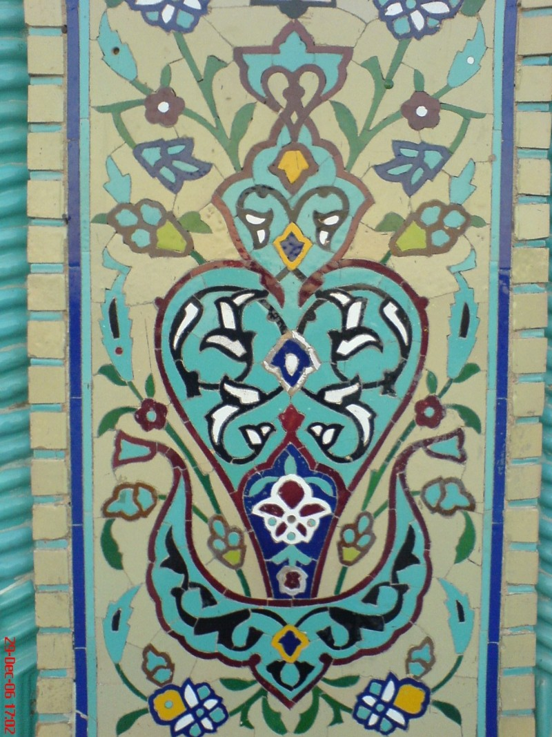 Blue Tiles Of Emamzadeh Shahreza's Tomb(2)