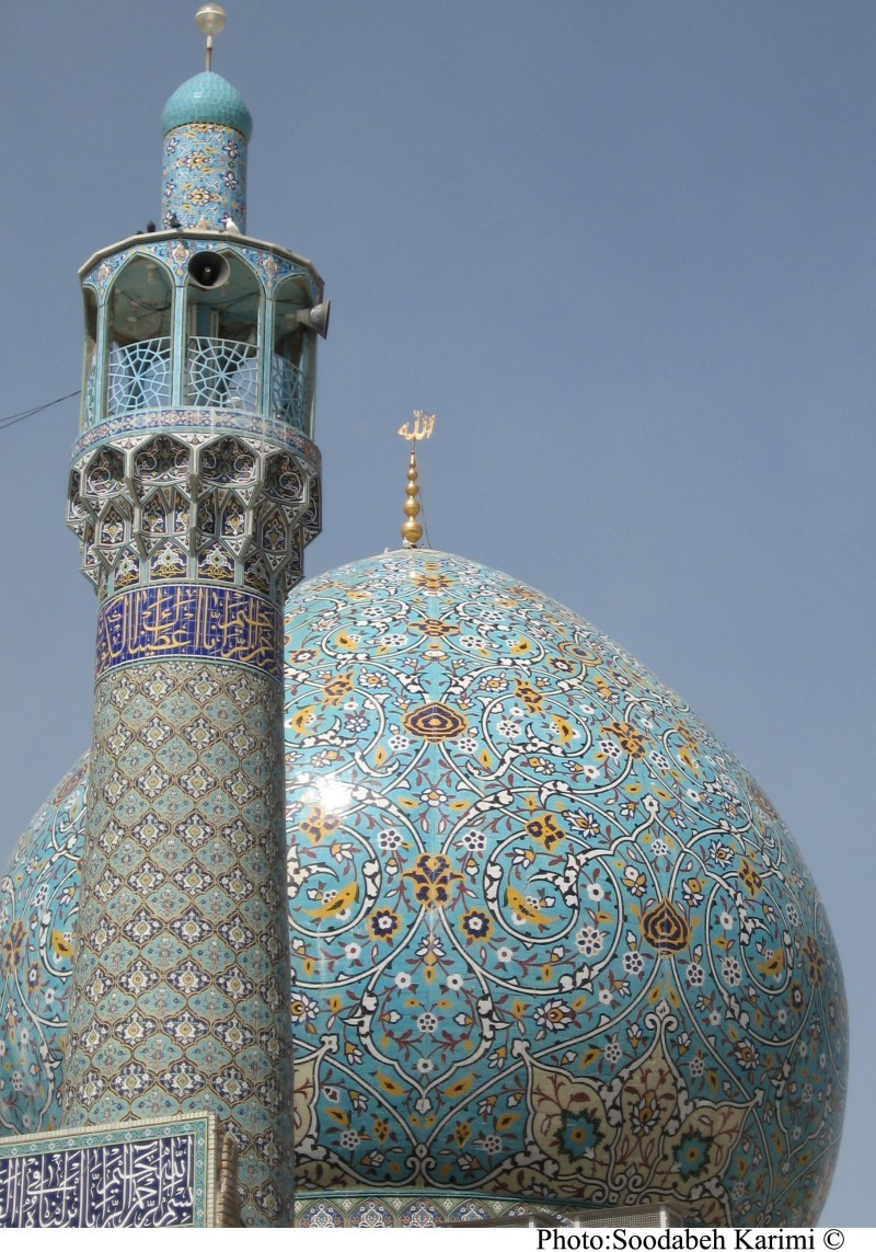 "Outside View-""Imamzadeh Shah Reza"" Series: 5/6"